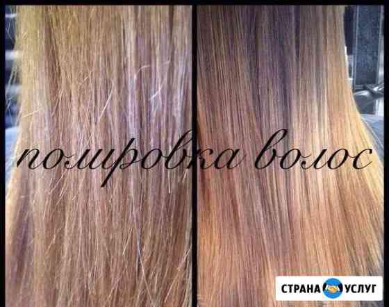 Полировка секущихся кончиков волос Белгород