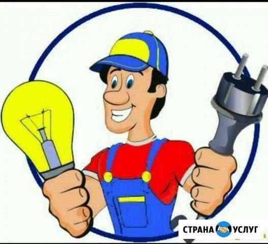 Домашний электрик Великие Луки