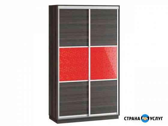 Сборка,разборка и установка корпусной мебели Кропоткин