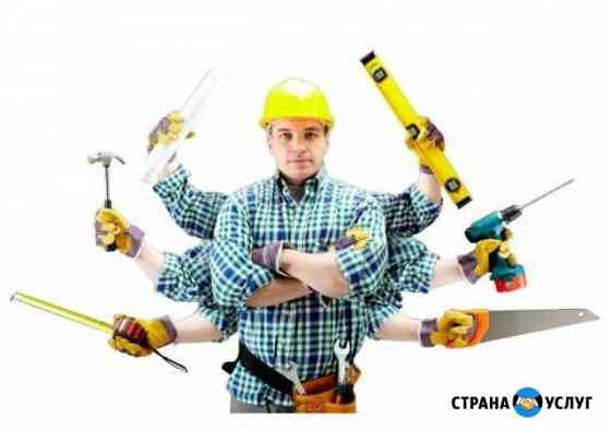 Муж на час, бытовой ремонт, сантехник, электрик Кострома