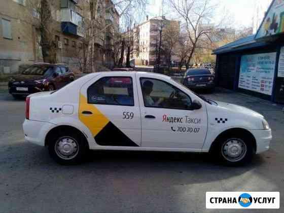 Аренда авто под такси Егорьевск