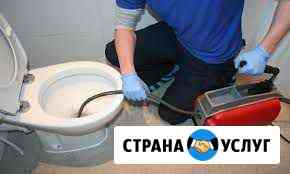 Прочистка канализации.Прочистка засоров труб Симферополь