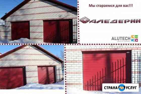 Установка секционных ворот Нижний Новгород