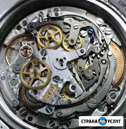 Ремонт Механических часов Петрозаводск