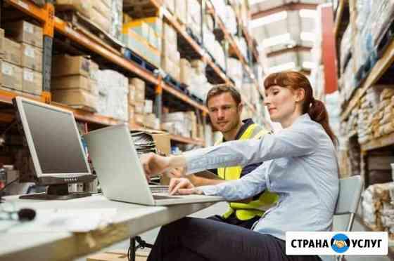 Услуги логистического консалтинга Владивосток