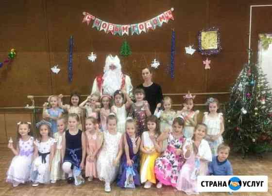 Новогоднее поздравление Деда Мороза Курган