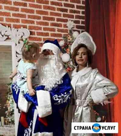 Дед Мороз и Снегурочка как на фото Чита