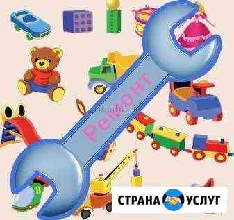Ремонт игрушек Санкт-Петербург