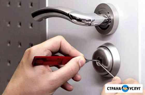 Служба открывания дверей Черногорск