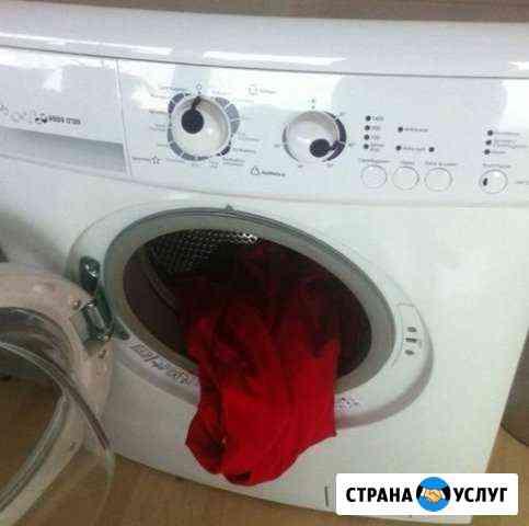 Ремонт стиральных машин автомат Омск