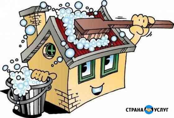 Уборка на профессиональном уровне Волгоград