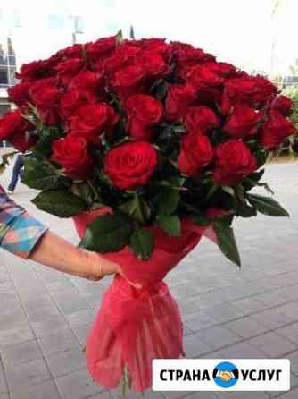 Цветы оптом и в розницу Смоленск