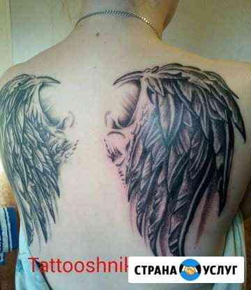 Татуировки Прокопьевск