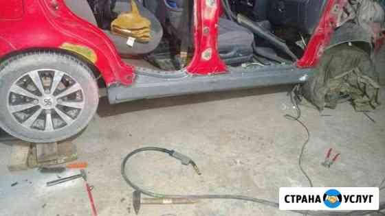 Сварочные работы авто Славянск-на-Кубани