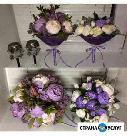 Букеты для невесты Астрахань