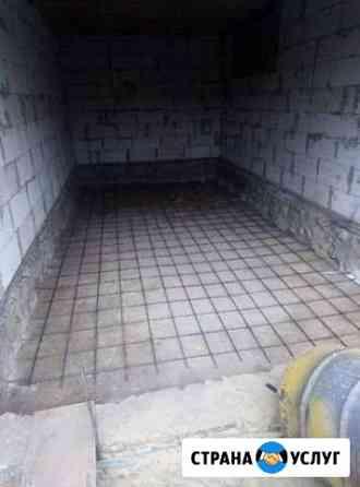 Демонтаж,заливка бетона,копка,и т.д Каменск-Шахтинский