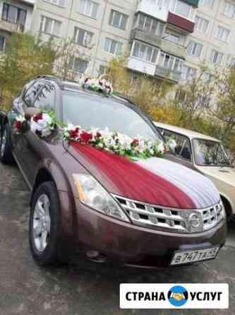 Свадебные украшения на машину Магадан