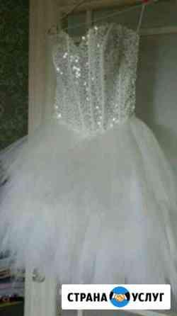 Свадебное платье Новосибирск