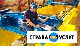 Монтаж, ремонт кран балки. Новосибирск. Бердск Новосибирск
