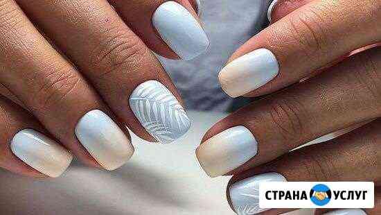 Мастер ногтевого сервиса Калуга