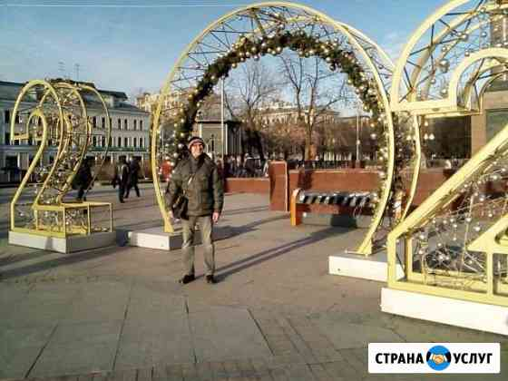 Курьерские поручения Москва