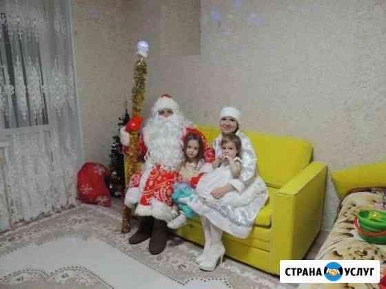 Дед Мороз и Снегурочка Реальные фото Саранск