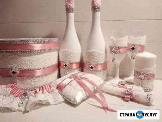 Свадебный набор под заказ Владивосток