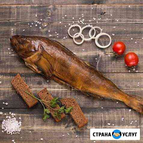 Продаем рыбу,мясо,сало,птицу из собственной коптил Владимир