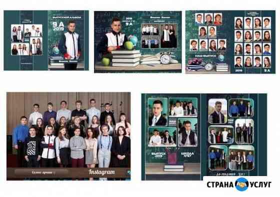 Выпускной 2020 Видеосъемка #фотоальбомы сад школа Томск