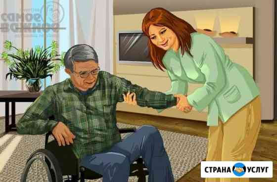 Сиделка, няня Рыбинск