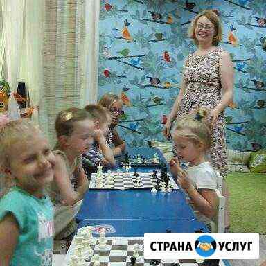 Обучаю игре в шахматы с 5 лет Одинцово