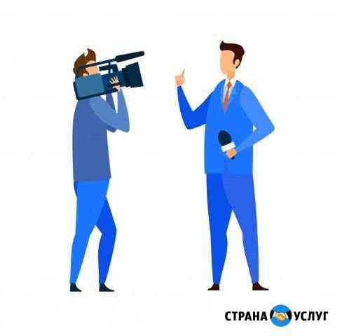 Репортажный фотограф Улан-Удэ
