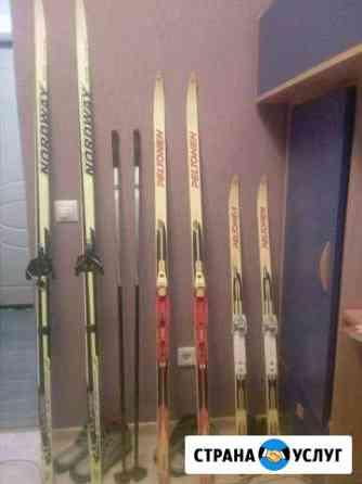Прокат лыж+ботинки+палки Петрозаводск