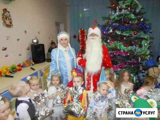 Дед Мороз и Снегурочка Петрозаводск