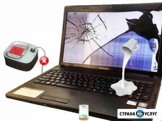 Выездной мастер по ремонту ноутбуков/компьютеров Санкт-Петербург