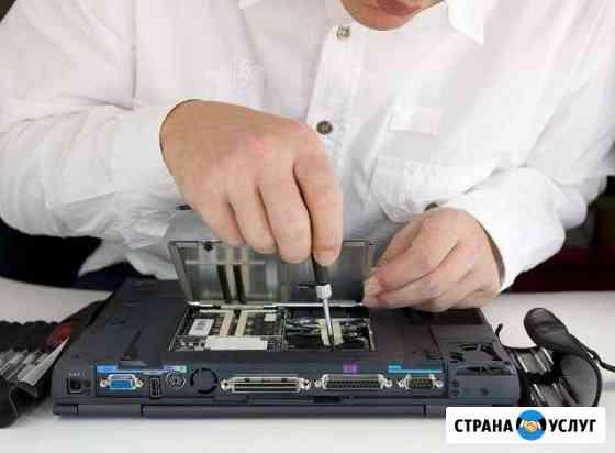 Ремонт компьютеров, ноутбуков, выездной специалист Ростов-на-Дону