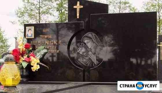 Памятники Москва
