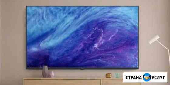Телевизоров ремонт, сервис настройка установка Нижний Новгород