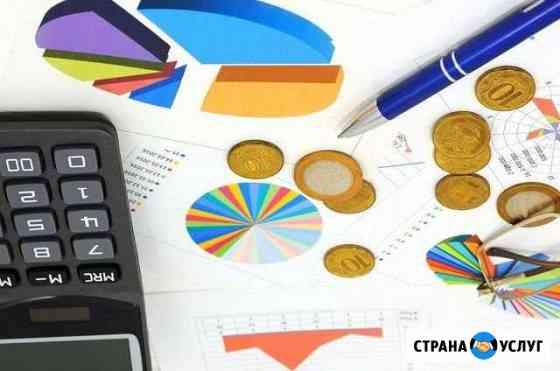 Бухгалтерские услуги для ип и ооо. 3-ндфл Нижний Новгород