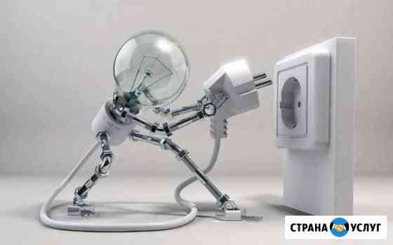 Услуги профессиональных электриков Ижевск