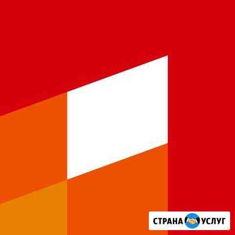 Изготовление и размещение видеороликов Смоленск