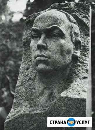 Изготовление памятников и скульптуры Москва