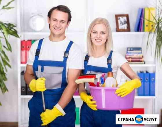 Уборка любого вида помещения Воронеж