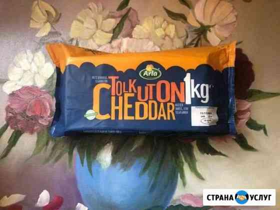 Финские продукты Санкт-Петербург