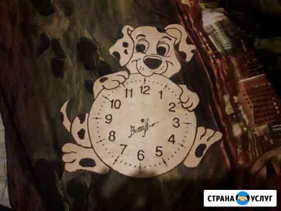 Часы из фанеры Смоленск