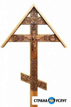 Кресты деревянные, резные Псков