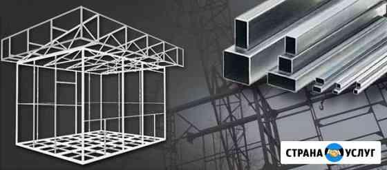 Изготовление и монтаж металоконструкций Усмань
