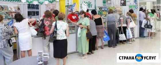 Создаём клиентов в супермаркеты Казань