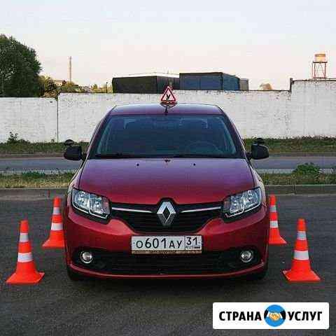 Курсы вождения / Инструктор по вождению Белгород Белгород