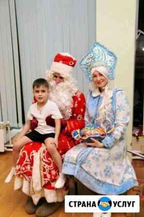 Дед Мороз и Снегурочка на дом Псков
